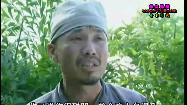 หนังโป๊จีนสมัยก่อน แนวย้อนยุคโบราณเกือบสามหมื่นปี เซียนเด้าหีแห่งตำหนักxxxx18+ ปราบหีนางสนามซะเกือบยกหมู่บ้าน ไม่เหลือให้เย็ดบ้างเลย
