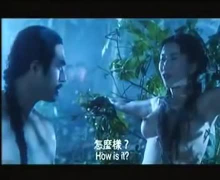 หนังลามกจีนแนวจอมยุทธิ์ ใช้วิทยายุทธเย็ดกลางเวหา xxxporn3 เด้าหีบนอากาศ เย็ดกลางป่าไม่สนหีแตด ขอได้เย็ดปล่อยน้ำว่าวใส่หี ปั้มลูกไว้ใช้ล่าหี