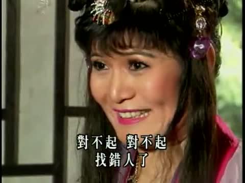 หนังโป๊เก่าจีน เย็ดเซียน