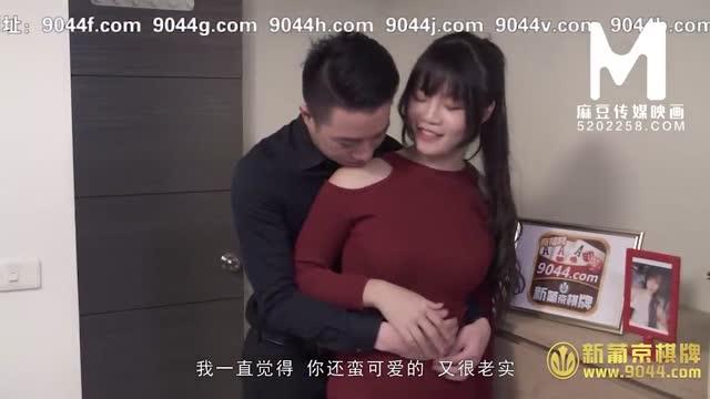 สปอยหนังAVจีนล่าสุด MDX-0028 สาวข้างห้องร่างฟิตพร้อมกายเย็ด100% แอบเล่นเสียวกับสาวอวบข้างห้องนมอย่างใหญ่ xxxกระแทกไปบีบไปโครตฟิน