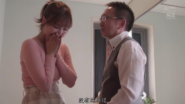 SSNI-756 หนังเอวีญี่ปุ่นjav นางเอกสาวสวย Yua Mikami เย็ดกับผัวมหาเศรษฐี โดนเบรินหีเย็ดนํ้าแตกคารู 18+