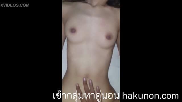 หนังไทย18+ โดนควยยาวๆเย็ด ขอลึกๆสิผัว แรงอืกๆ!!!