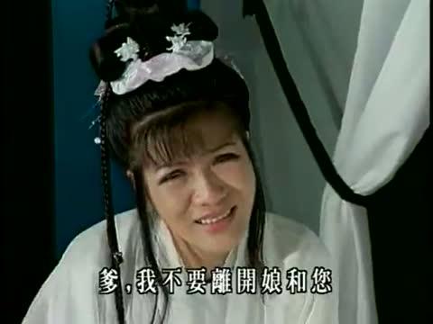 หนังโป๊จีน ตำรารักไม่ร้างลา