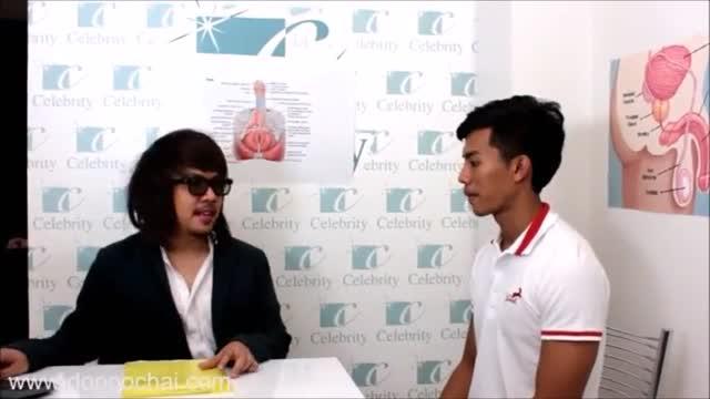 หนังเกย์ไบXxX Dopoochai A18 คุณหมอโล้นซ่าเย็ดบ้าดีเดือด ผลัดกันรุก ผลัดกันรับ เสียงไทย