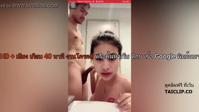 Thai Live 18+ ออย&คู่เทพ ดูให้ตาแฉะ จากคลิปดังน้องออยกับแฟน เย็ดโชว์ในกลุ่มลับ มาแรงในpornhub โชว์ความเสียวล่าสุดจาก เน็ตไอดอลคนสวย นมโต