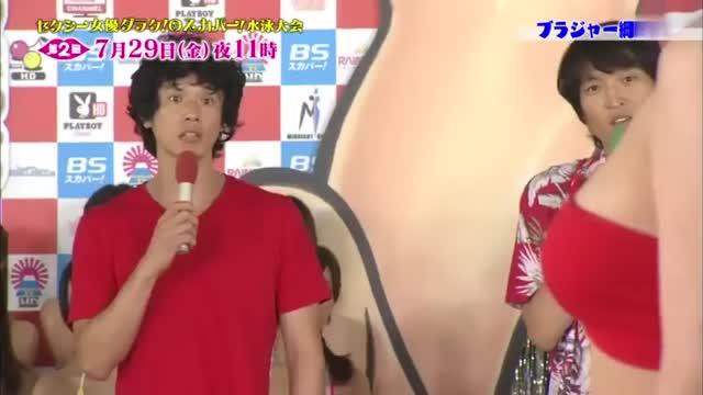 หนัง18+ญี่ปุ่น เกมเสียวหน้าทีวี ให้พิธีกรโชว์นมมีแต่สาวสวยหมวยหน้าเย็ด javhd เห็นแล้วเงี่ยนควยเลยชักว่าวตามเลย