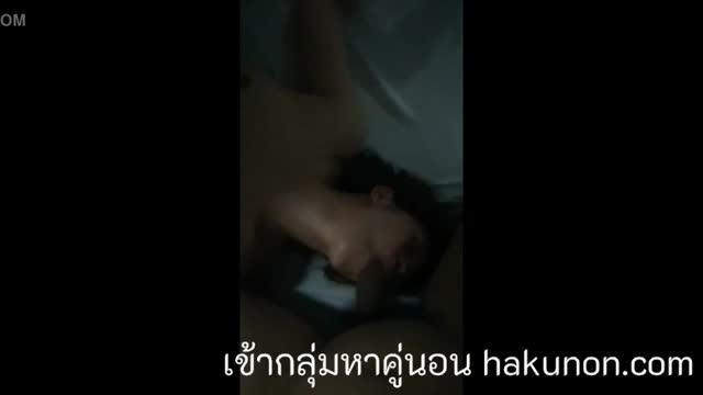 หนังโป๊สาวไทย ยอมให้เมียเย็ดขัดดอก โดนแก๊งทวงหนี้เย็ดหีแตกใน